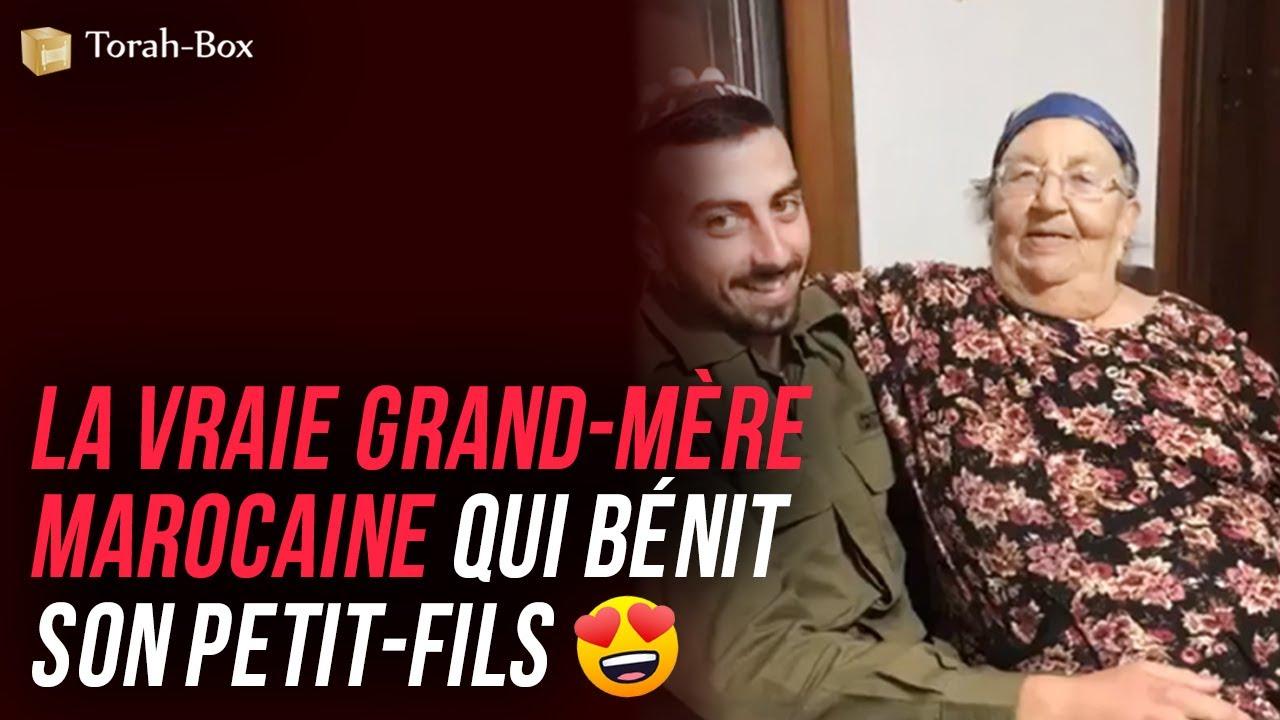 La vraie grand-mère marocaine qui bénit son petit-fils