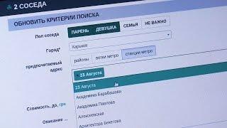 В Харькове запустили сервис по поиску жилья без риелторов(, 2016-03-10T11:08:32.000Z)