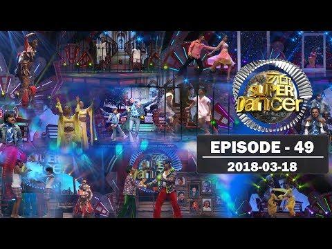 Hiru Super Dancer | Episode 49 | 2018-03-18