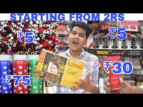 Cheapest Cosmetics Market [Wholesale/Retail] | SadarBazar | Delhi