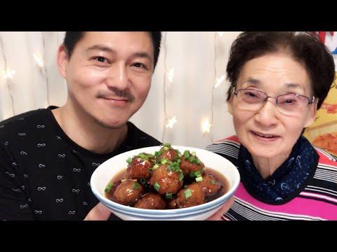 Sweet Spicy Chicken Meatballs
