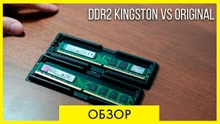 DDR2 Kingston 2GB 800Mhz / Aliexpress