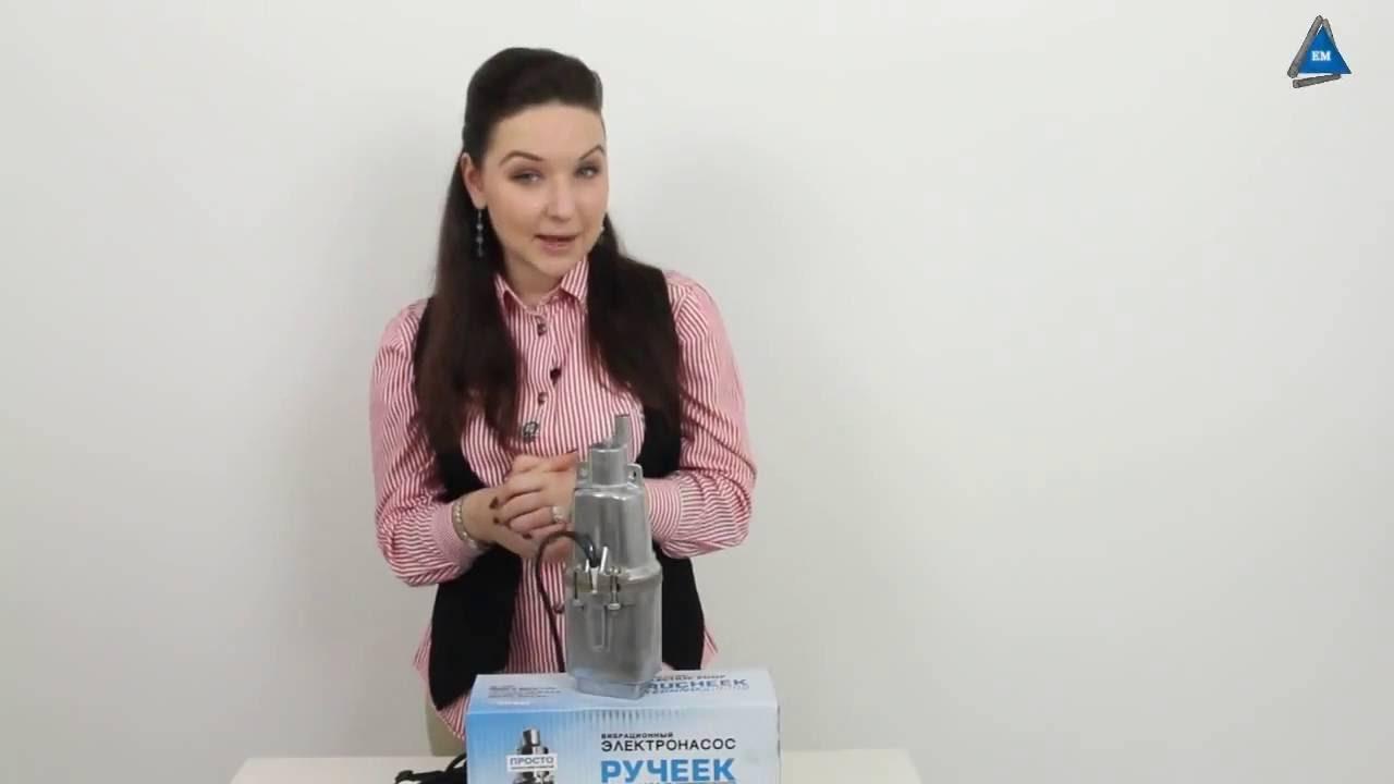 Широкий выбор бытовых насосов для воды от известных производителей в каталоге с ценами в онлайн-гипермаркете 21vek. By. Насосы для откачки и подъема воды с доставкой по минску и всей беларуси.