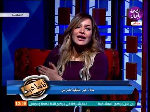 المشاغبة| شيماء جمال تفتح ملف المخدرات مرة أخرى وتكشف أوكارها