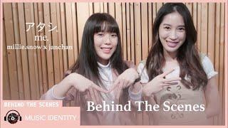 [Behind the scenes] me. (アタシ.) - millie.snow (มิลลี่ Gelato) feat. JANCHAN