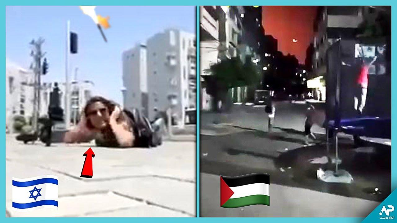 شاهد ما وقع لهذه اليهودية أثناء سقوط صواريخ المقاومة الفلسطينية