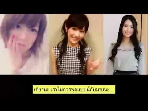 140709 AKB48 ANN SUB THAI