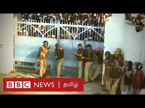 கல்வீசிய மாணவர்கள், வாயில் கதவை இழுத்துப் பூட்டிய போலீஸ் |  Nadwa college student protest