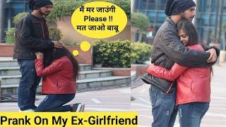 Prank On My-Ex Girlfriend Gone Wrong | Epic Reaction | Crispy Prank TV