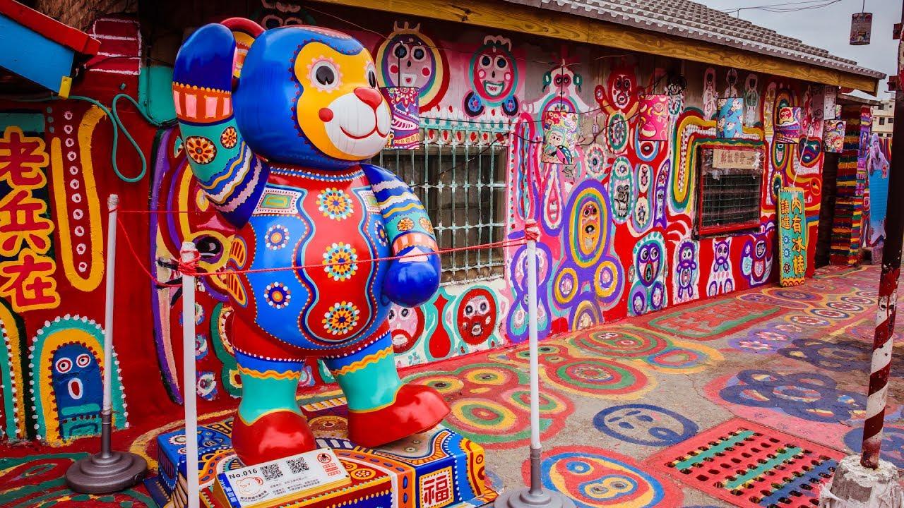 Rainbow Village Taichung City Taiwan