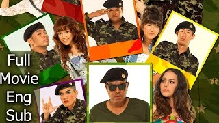 Repeat youtube video Full Thai Movie : Jolly Rangers [English Subtitle] Thai Comedy