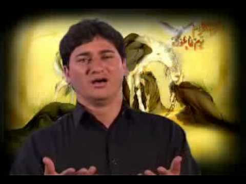 Muhammad Ali Aziz - 2009 - Dukhtar-e-Hussain (a.s) - 07