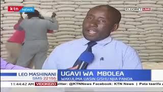 Ugavi wa mbolea Uasin Gishu
