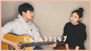 Download Siblings Singing 'IU - Celebrity' ㅣ 친남매가 부르는 '아이유 - Celebrity' ⭐️