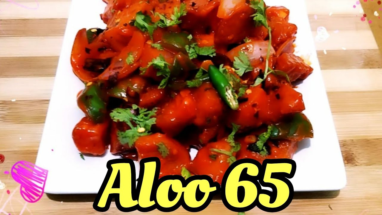 🥔 Aloo 65  🥔| Easy and Tasty appetizer, Starter,Snaks | Breakfast Nashta Recipes