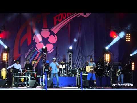 Концерт артистов Бразилии | Concert of Brazil artists | Art-football 2014