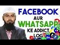 FUNNY - Aaj Hum Log Facebook Aur WhatsApp Ke Addict Ho Gaye Hai By Adv. Faiz Syed