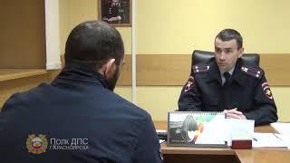 Водитель кортежа, перегородившего проезд в Красноярске, извиняется