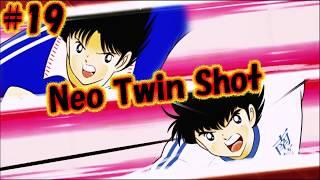Captain Tsubasa Skill - Neo Twin Shot #19