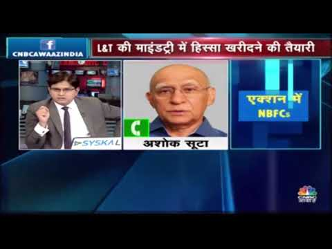 Mindtree Co-Founder Ashok Soota Says Share Buyback Will Not Avert L&T Takeover Mp3