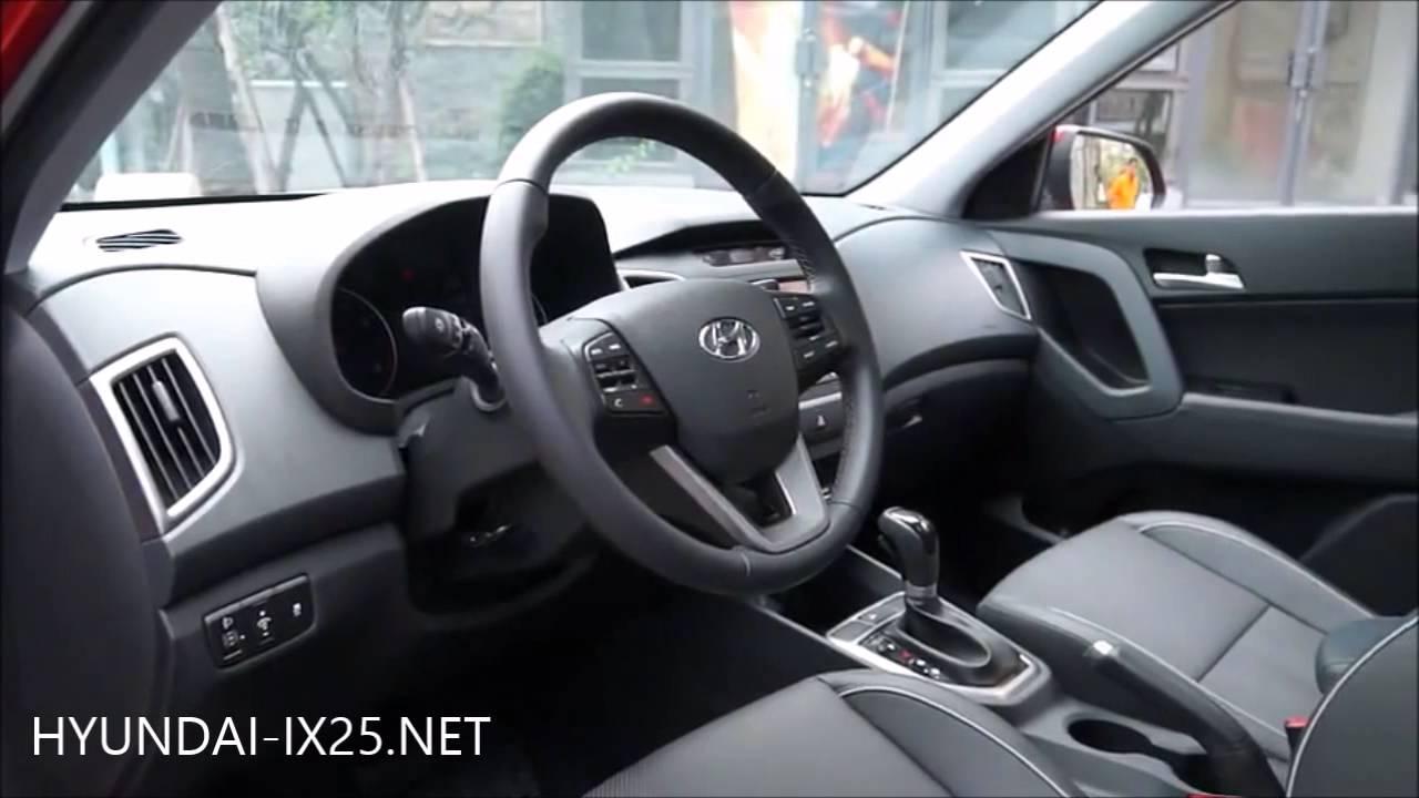 Hyundai Creta Ix25 2016 Youtube