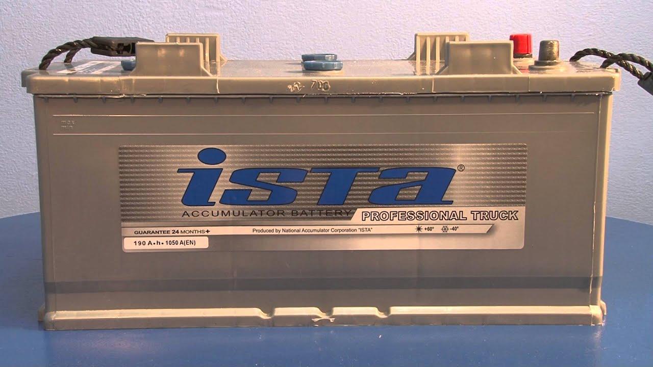 Аккумулятор с внутренним электроподогревом — является результатом работ науки и. Известна автомобильная аккумуляторная батарея марки 6ст-190трн (6ст-190тр-н) с внутренним электрообогревом. Каждый из 6 ти.