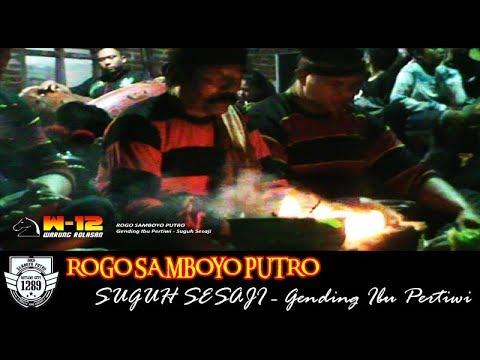 Rogo Samboyo Putro Suguh Sesaji - Gending Ibu Pertiwi