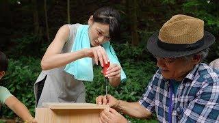 2017年10月9日(月)に小田原市で開催されるSATOYAMA & SATOUMIイベントを...