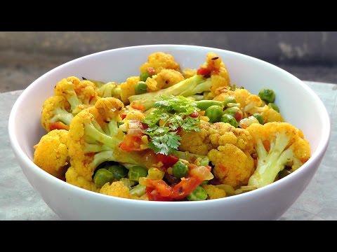 Vegan Vegetarisches Indisches Rezept: Gobi Matar - Blumenkohl mit Erbsen