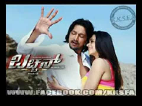 bachchan movie songs  kannada filminstmank