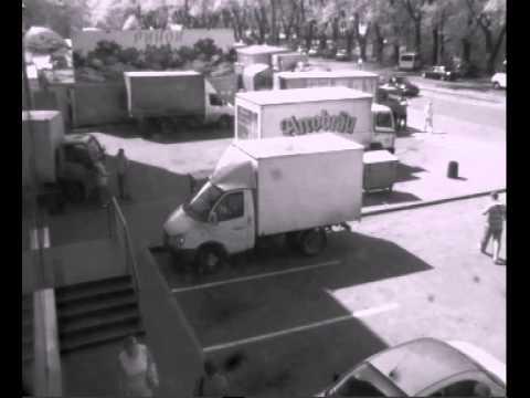 Днепропетровск ул.Героев Сталинграда 118 (варус)