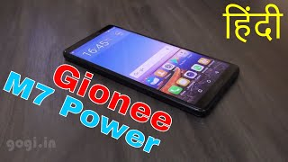Gionee M7 Power review (Hindi) - 5000 mAh battery, up to 2 days battery life