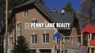 Лот 39600 - дом 487 кв.м., Москва, Воскресенское, Калужское шоссе | Penny Lane Realty