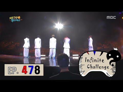 [Infinite Challenge] 무한도전 - Sechs Kies Final Stage. 20160430