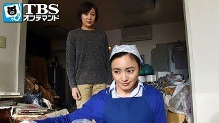 ゴミ屋敷化したマンションの部屋に住む女・時田祥子(田中美里)。マンショ...