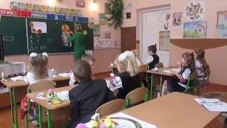 Відкритий урок у 1-му класі з української мови вчителя Кузенко Галини Романівни