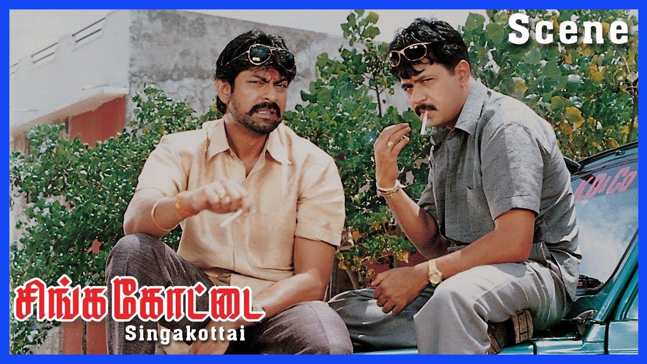 Download Singakottai Tamil Movie | Scene | Oru Chinna Song &  Vijayalakshmi Arrive