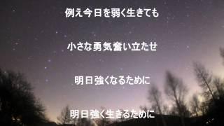 ツイスト - 歩み(そして…明日)
