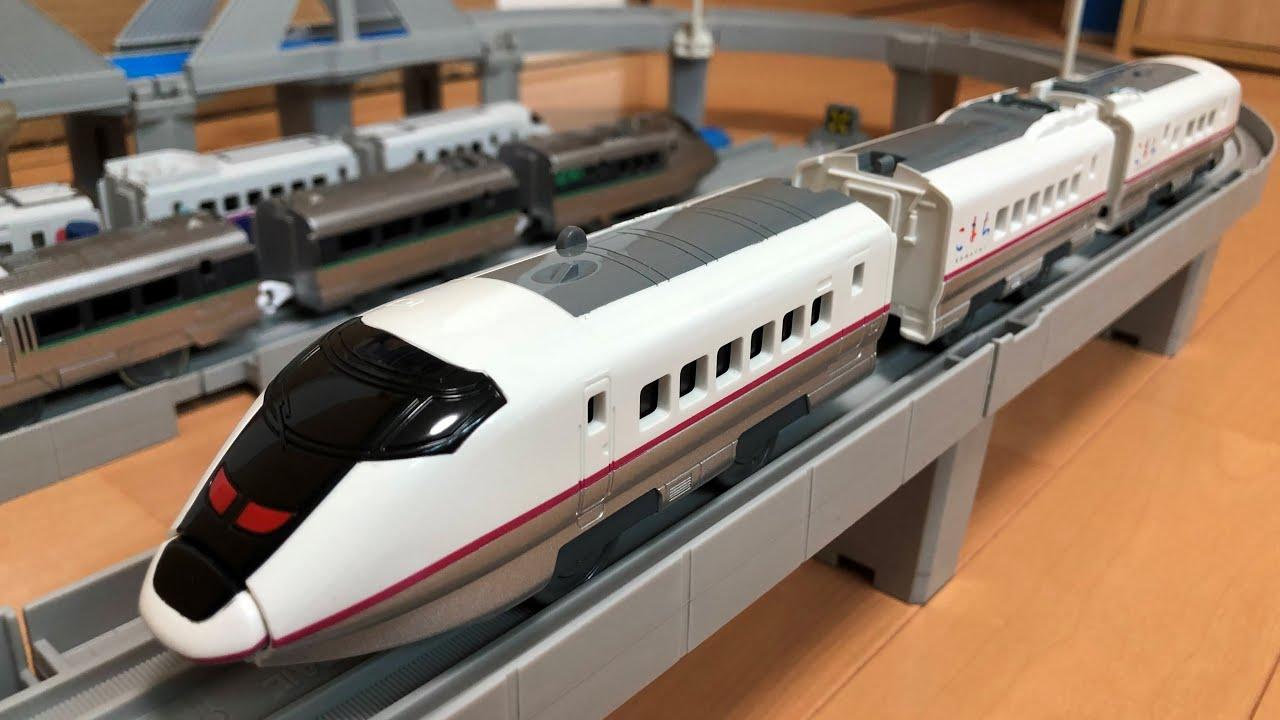 【プラレールセット品】(新品)ドキドキ開封!! 新幹線アニバーサリースペシャルセット E3系新幹線0番台こまち