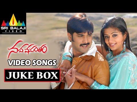 Nava Vasantham Songs Jukebox   Video Songs Back to Back   Tarun, Priyamani   Sri Balaji Video