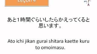 [Moyen] Cours de Japonais 004 - Téléphoner à une amie