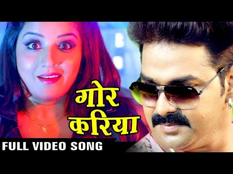 New Bhojpuri Party Song Film Sarkar Raj         Subscribe Please My Channel 🙏