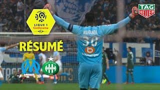 Olympique de Marseille - AS Saint-Etienne ( 2-0 ) - Résumé - (OM - ASSE) / 2018-19