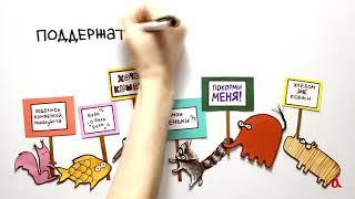 Урок физики для детей  №3  Видео урок по школьной программе физики  Наука для детей глазами детей