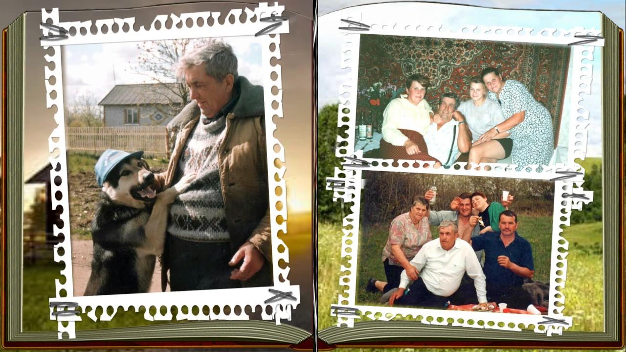 Поздравления дедушке с юбилеем 80 лет