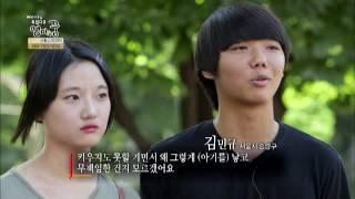 2013_MBC미혼모인식개선다큐 엄마도꿈이있단다_고소영출연