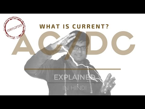 What is Current? Alternate Current (A.C) / Direct Current (D.C) Explained in Hindi | Subodh Fating