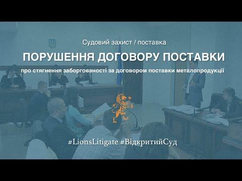 Металлобаза Макаров (Киевская обл.) - Украина Металл