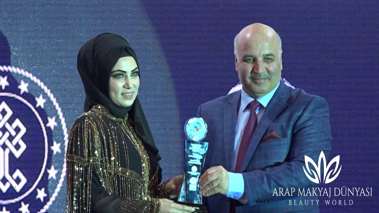 Arap Makyaj Dünyası Girişimci Kadın Ödülü