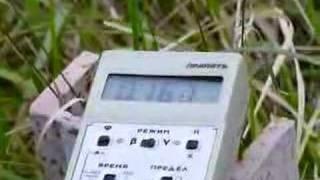 2 km vom Kraftwerk entfernt, 0,150 mSv/h